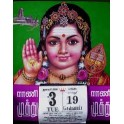 Rani Muthu - Tamil Daily Calendar - rani-muthu-tamil-daily-calendar